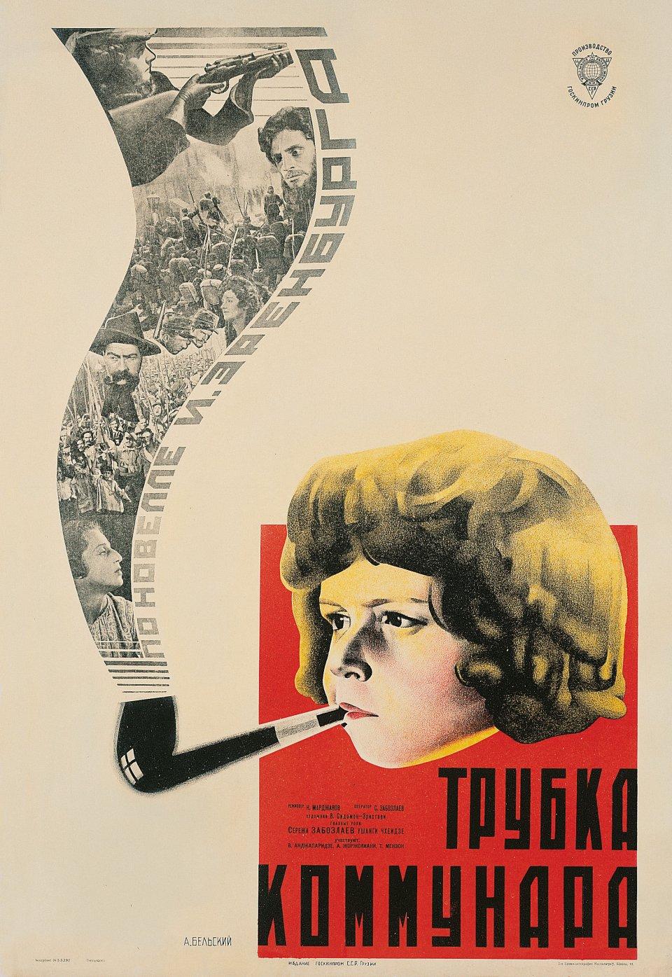 Copyright: © TASCHEN / Susan Pack, California | S. 17 | Anatoly Belsky, Film poster for Trubka Kommunard, 1929