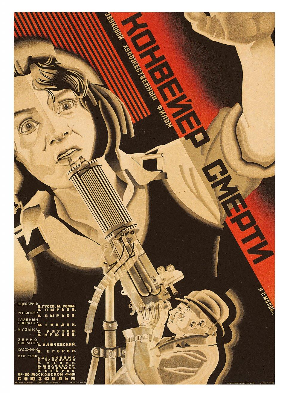 Copyright: © TASCHEN / Susan Pack, California | Seite. 161 | Smolyakovsky, Film poster for Konveier smerti, 1933