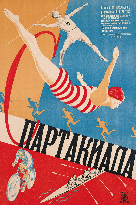 Copyright: © TASCHEN / Susan Pack, California | Seite. 177 | ZIM, Film poster for Spartakiada, 1927