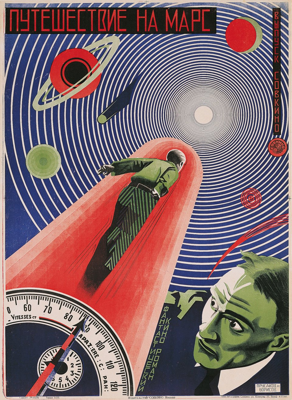 Copyright: © TASCHEN / Susan Pack, California | Seite 261 | Nikolai Prusakov and Grigori Borisov, Film poster for Puteshestvie na Mars, c. 1926